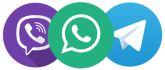 WhatsApp, Viber или Telegram